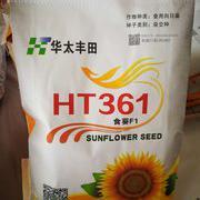 361葵花种子