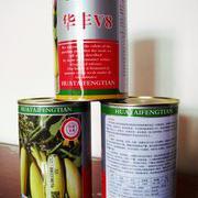 高产西葫芦种子,华丰v8打籽西葫芦