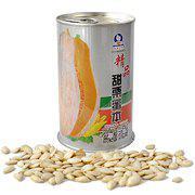 中科茂华蔬菜种子甜栗蜜本南瓜种子杂交蜜本南瓜种子大果高品质