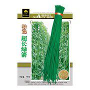 精选超长绿箭豇豆种子
