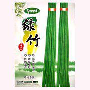 绿竹豇豆种子